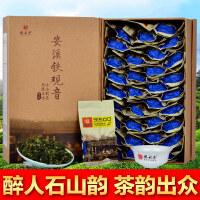 祺彤香茶叶 经典91500清香型特级 安溪铁观音乌龙茶 礼盒装500g