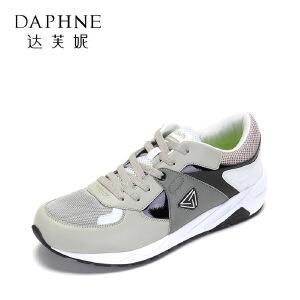 【达芙妮集团】鞋柜 春秋时尚休闲系带商务男鞋皮鞋1117151309