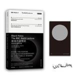 黑洞不是黑的 霍金BBC里斯讲演湖南科技出版社 史蒂芬・霍金新华书店正版图书