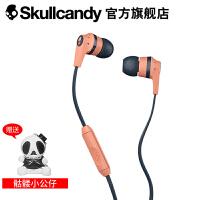 SKULLCANDY INKD 2.0 IN-EAR(音客)手机线控带麦入耳式耳机 日落橙