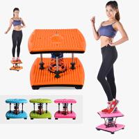 跳舞机收腹机 健身器材家用 踏步机跳跳机