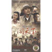 长篇电视连续剧-闯天下(6碟装完整版DVD)( 货号:7798997199752)