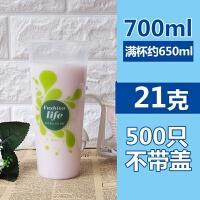 90口径 一次性加厚奶茶塑料杯400/500/700ml冷饮果汁杯子1000只装 注塑杯700ml 21克 不带盖50