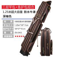 鱼竿包牛津布1.25米两层/三层台钓竞技钓鱼杆护包渔具包