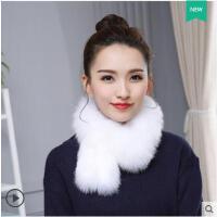 短款纯色柔软狐狸毛整皮加厚保暖皮草围巾韩版女士百搭小围脖
