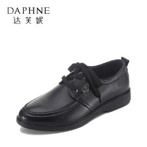 SHOEBOX/鞋柜春秋时尚休闲系带商务男鞋皮鞋1117111015-