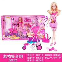 【支持礼品卡】女孩新礼服套装儿童设计搭配衣服礼盒DVJ64 k4o