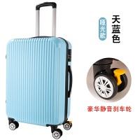 行李箱女24学生拉杆箱万向轮20韩版小清新旅行箱男26寸密码