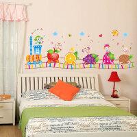 可移除墙贴纸贴画教室布置儿童房幼儿园宝宝墙壁装饰卡通水果火车