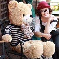 公仔布娃娃玩偶送女友圣诞节礼物熊1.6米抱抱熊毛绒玩具