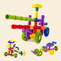 【支持礼品卡】儿童水管道积木玩具3-6周岁益智拼装男孩大号塑料拼插6-7-8-10岁e7l