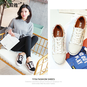 【毅雅】2018春季新款学生板鞋韩版新宿女低帮鞋迷彩绒面小白鞋女鞋  YD8WN1268