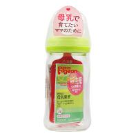 日本原装进口pigeon贝亲宽口径玻璃ppsu奶瓶母乳实感防胀气耐热奶瓶 绿色玻璃160ml