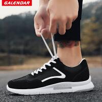 【领券满149减100】Galendar(GA)女子跑步鞋2018新款女士缓震透气增高运动时尚慢跑鞋健步鞋HM001