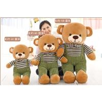 抱抱熊 儿童女孩毛绒玩具女生生日礼物布娃娃
