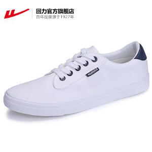 回力官方旗舰店2017秋女鞋帆布鞋男小白鞋低帮休闲男鞋