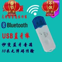 车载免提通话无线汽车蓝牙接收器 usb连接功放超重低音无损通用