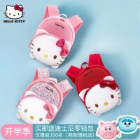 Hellokitty凯蒂猫幼儿园书包防走失背包1女宝宝可爱2岁儿童双肩包