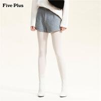 Five Plus女装羊毛呢料短裤女阔腿裤子休闲裤潮高腰宽松纯色