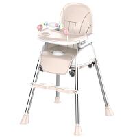 宝宝餐椅婴儿童家用椅子多功能吃饭桌便携式可折叠凳子小孩座椅