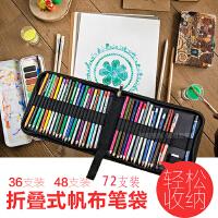 柏伦斯36/48/72孔折叠式帆布笔袋彩铅笔帘素描铅笔袋插笔包收纳