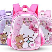 凯蒂猫书包幼儿园女童公主3-5岁儿童小学生背包1年级可爱时尚女孩