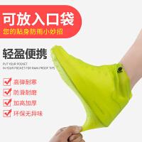 TPU雨鞋套防水鞋套雨天加厚防滑耐磨底男女儿童户外橡胶乳胶防雨