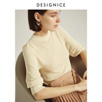 【热卖精选】迪赛尼斯修身上衣女2021春季新款薄款套头复古中袖泡泡袖针织衫女