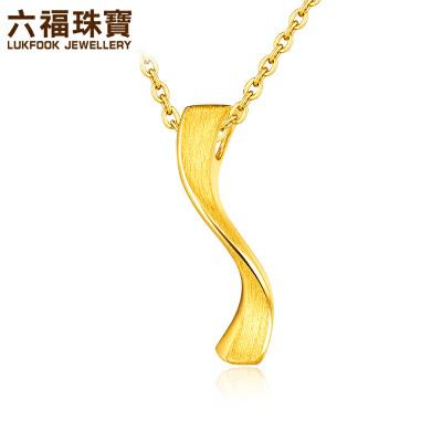 六福珠宝小蛮腰黄金吊坠女不含链  L05TBGP0008婀娜多姿 优美线条 支持使用礼品卡