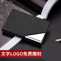 名片夹男士女式商务名片夹大容量时尚创意定制刻字金属名片盒
