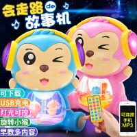 儿童故事机6早教机0-3岁宝宝学习机可充电下载胎教音乐机婴儿玩具