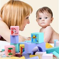 儿童积木玩具木制男孩玩具3-6周岁女孩宝宝1-2岁