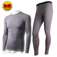 秋冬篮球运动裤紧身衣长袖跑步健身训练服足球速干t恤加绒运动男套装