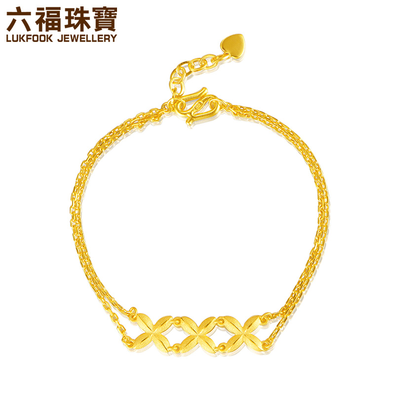六福珠宝足金手链女款丁香花双层黄金手链 B01TBGB0027独特双层设计 精致秀气