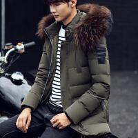 羽绒服男士外套韩版修身中长款加厚保暖衣服2017冬季新款潮流男装