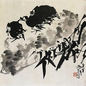 崔如琢(花鸟)美籍华人,著名书画家、鉴赏家、收藏家