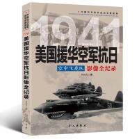 【秒杀包邮】百团大战 第2辑 (全10册)中国抗日战争战场全景画卷 提升爱国情结 正版