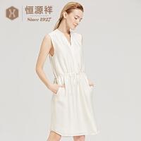 恒源祥女士连衣裙 夏季新款纯色系带v领无袖雪纺连衣裙中裙薄
