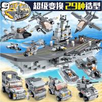 小鲁班 乐高式积木9合1航空母舰海陆空战队变形塑料拼插积木军舰金刚模型益智启蒙玩具29种拼法
