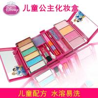 女孩过家家儿童化妆品套装女孩彩妆公主化妆盒水溶配方玩具