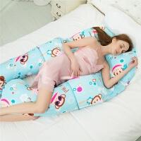 孕妇枕头护腰侧睡枕U型枕多功能孕妇用品纯棉护腰托腹抱枕侧卧枕