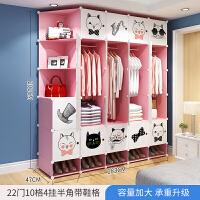 简易衣柜组装塑料布衣橱卧室省空间仿实木板式简约现代经济型柜子j 6门以上