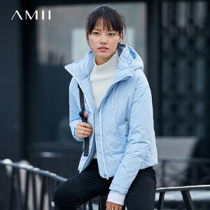 【品牌团 1件7折/2件5折】Amii[极简主义]休闲羽绒服女2017冬装新款帅气连帽撞色90绒上衣