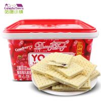 EDO Pack 蔓越莓味乳酸菌夹心饼干600g 营养代餐饼干早餐盒装
