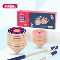 旋风陀螺两件套 大号传统木质陀螺 非指尖金属塑料陀螺