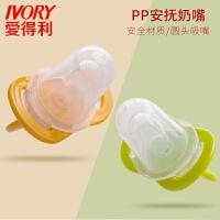 安抚奶嘴 安睡型 安慰宝宝硅胶圆形塑料婴儿用品C01