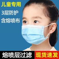 儿童口罩一次性防护三层婴幼儿学生防飞沫防尘透气宝宝专用口鼻罩