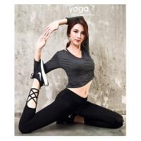 速干V领长袖露脐瑜伽服三件套女健身房套装跑步运动服绑带舞蹈服