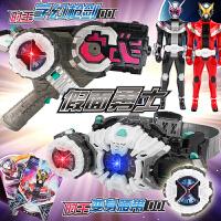 六一儿童节礼物!假面骑士腰带时王Zi-O手表盘时空变身器驱动器DX武器字换枪剑玩具