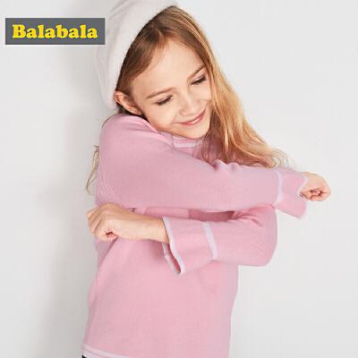 巴拉巴拉女童毛衣套头2018新款中大童儿童针织衫韩版微喇袖口秋装